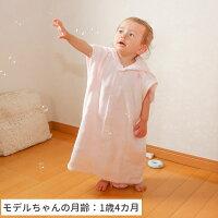 新生児から3歳頃までながく使えるフリーサイズのバスローブ