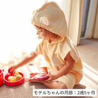 ふわっふわタオルとサラサラガーゼのベビーバスローブ『ふわサラフード付き湯上りパーカー』(お風呂あがりにスイミングに出産祝いに1歳の誕生日に男の子女の子3歳頃まで)(PeaceBabyGooseピースベビーグース)