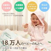 ふわっふわタオル×ガーゼのベビーのお肌に優しいバスローブで贈る出産祝い『ふわサラフード付き湯上りパーカー』(男の子用/女の子用/新生児から3歳頃まで)