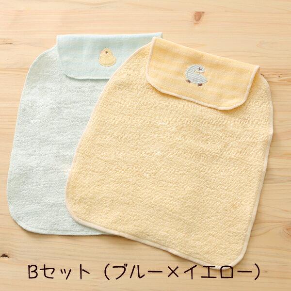 赤ちゃんのあせも対策に♪ふわっふわのベビー用汗取りパッド『ふわサラ汗取りタオル』(2枚組)