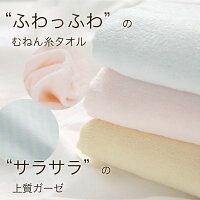 <選べるお名前ししゅうの出産祝い>『湯上がりパーカーのふわサラスマイリー5点セット』(名入れ/日本製/バスローブ/バスタオル/ベビー/新生児/女の子/男の子/パジャマ)