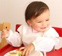 食べこぼしを逃さずキャッチでママも安心★たれても安心ぞうさんお食事エプロン【5月19日頃完成...