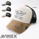 【AVIREX】【CAP】55麻綿ロゴ&エンブレムプリントメッシュキャップ帽子 アビレックス【男女兼用/メンズ/レディース】◇【S/S】