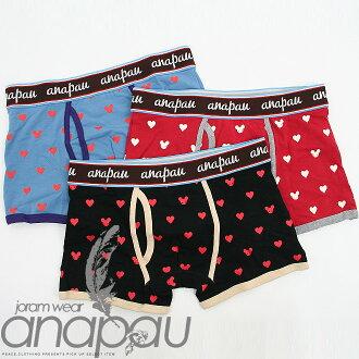 所有三個 anapau 心滑鼠模式列印的四角內褲 (面對男 S 大小女人或苗條)
