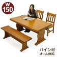 無垢材 ダイニングテーブルセット 4人掛け ダイニングセット 4点セット 150×90 150テーブル ベンチ カントリー 低め 木製 パイン 無垢 食卓テーブルセット シンプル 人気 格安 楽天 通販 送料無料