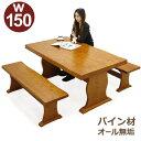 無垢材 ダイニングテーブルセット 4人掛け ダイニングセット 3点セッ...