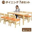 ダイニングセット ダイニングテーブルセット 7点セット 6人掛け 幅170cm 170cm 170テーブル パイン材 ナチュラル 北欧 シンプル モダン おしゃれ 食卓セット ダイニング リビング 木製 楽天 通販 送料無料