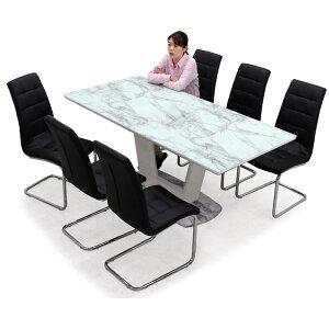 ダイニングセット 7点 6人用 大理石調 ガラス テーブル 幅180cm ダイニングテーブルセット ホワイト ブラック 選べる2色 白 黒 ダイニングテーブル ハイバック カンチレバーチェア インテリア