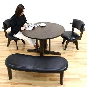 ダイニングテーブルセット ダイニングセット 4点セット 4人掛け テーブル幅100cm ロータイプ 丸テーブル ベンチタイプ ダークブラウン 回転チェア 座面 合成皮革 PVC 合皮 天然木 北欧 モダン