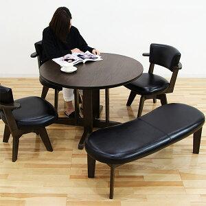 ダイニングテーブルセット ダイニングセット 5点セット 5人掛け テーブル幅100cm ロータイプ 丸テーブル ベンチタイプ ダークブラウン 回転チェア 座面 合成皮革 PVC 合皮 天然木 北欧 モダン