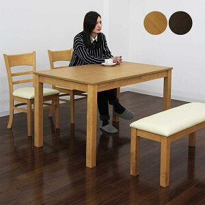 ダイニングセット 4点セット 4人掛け シンプル ダイニングテーブルセット テーブル 幅120cm ベンチタイプ ナチュラル ブラウン 選べる2色 長方形 オーク材 座面 合成皮革 PVC 合皮 北欧 モダン