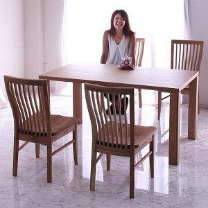 ダイニングセット ダイニングテーブルセット 5点セット 4人掛け テーブル幅140cm 140×80 140テーブル ハイバック モダン シンプル ナチュラル タモ ウレタン塗装 北欧 シンプル 長方形 木製 食卓