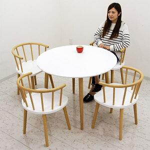丸 ダイニングテーブルセット ダイニングセット 直径100cm 5点セット 4人掛け 丸テーブル ホワイト 白 テーブル 円卓 丸型 円形 ダイニングテーブル x1 ダイニングチェア x4 カフェ風 おしゃれ