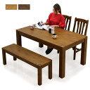 数量限定 無垢材 ダイニングテーブルセット 4人掛け ダイニングセット 4点セット テーブル幅150 ...