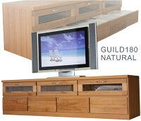 テレビ台,TVボード幅180cm【ギルド】大容量引き出し収納数量限定ナチュラル色