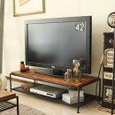テレビ台テレビボードローボード幅115cm木製古木風レトロモダンパイン材【送料無料】【】【家具通販】AV収納(テレビ・CD・オーディオ収納)