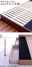 ワイドダブルベッドベットベッド収納ベッド収納機能付きベッド宮付きすのこベッドベッドフレーム引き出し収納付き木製シンプルモダン【*マットレス別売りです】