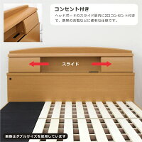 ワイドダブルベッドマットレス付きベッドベットすのこベッド宮付き収納機能付きベッドライト付きベッドフレーム木製送料無料