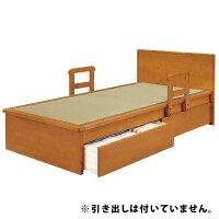 畳ベッド木製ベッドシングルベッドベッド畳シングル収納ライトブラウンフレーム和風木製手すり付き送料無料