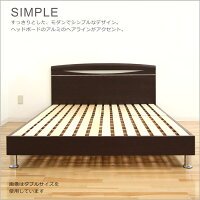 ベッドベットワイドダブルベッドベッドフレームすのこベッドシンプルモダン木製送料無料