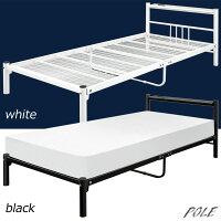 ベッドシングルベッドベッドフレームパイプベッド金属製スチールコンセント付きブラックホワイト2色対応北欧シンプルモダン木製送料無料