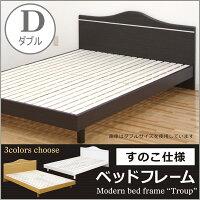 ベッドダブルベッドベッドフレームすのこベッドすのこナチュラルホワイトブラウン3色対応北欧シンプルモダン木製おしゃれ送料無料