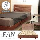 ベッドシングルベッドシングルフレームすのこベッドすのこブラウンフレームのみヘッドボードパネルシンプルベーシックおしゃれウォールナット木製楽天通販送料無料