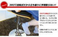 バーチェアーカウンターチェアーガス圧昇降式調節フットステップ付き合皮レザー背もたれ付きベージュブラック木製北欧シンプルモダン送料無料