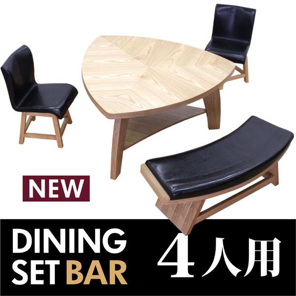 数量限定 ダイニングセット ダイニングテーブルセット 4点セット 4人掛け 幅135 ナチュラル 三角テーブル ベンチ 回転チェア 座面 合成皮革 PVC 合皮 木製 デザイナーズ風 モダン 食卓テーブルセット  通販:家具通販 ぴぃーす