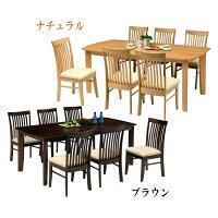 ダイニングセット6人掛けダイニングテーブル7点セット送料無料家具通販食卓セット