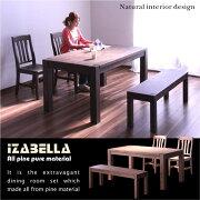 ダイニング テーブルセット テーブル ナチュラル ブラウン シンプル おしゃれ アジアン