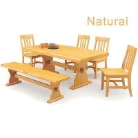 無垢材ダイニングセットダイニングテーブルセット6点セット7人掛けテーブル幅180cmベンチ付きナチュラルブラウン選べる2色北欧シンプル木製食卓テーブルセット天然木パイン通販送料無料