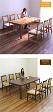 数量限定ダイニングセットダイニングテーブル7点セット送料無料家具通販食卓セット6人掛け
