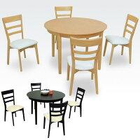 ダイニングセット丸テーブルダイニングテーブルセット5点セット円卓テーブル4人掛け送料無料家具通販食卓セット