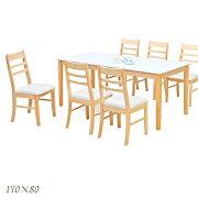 ダイニング テーブルセット ホワイト テーブル シンプル