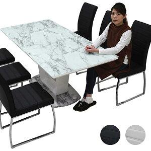 大理石調 ダイニングセット 7点 6人用 ガラス テーブル 幅180cm ダイニングテーブルセット ホワイト ブラック 選べる2色 白 黒 ダイニングテーブル インテリア 180×85 デザイナーズ風 オシャレ