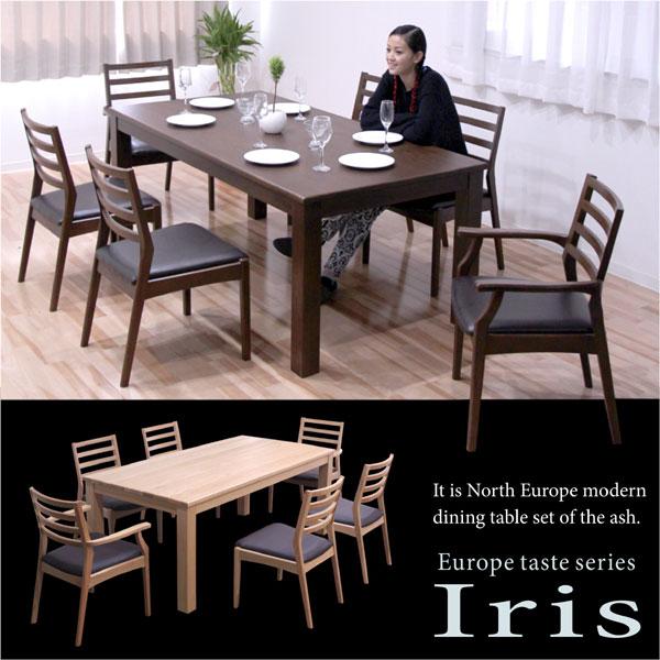 数量限定 ダイニングテーブルセット 6人掛け ダイニングセット 7点セット 北欧 シンプル モダン 木製  通販:家具通販 ぴぃーす