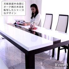 ダイニングセットダイニングテーブルセット7点セット6人掛け鏡面ホワイト木目木製北欧シンプルモダン食卓セット