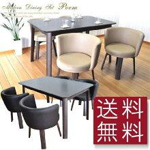 ダイニングセットダイニングテーブルセット5点セット4人掛け北欧カフェモダン木製回転チェア食卓セット