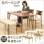 ダイニング テーブルセット シンプル ホルムアルデヒド ブラウン ナチュラル