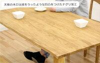 ダイニングテーブルセットダイニングセットオーク無垢材4点セット4人掛け幅150cm150テーブル150×90ベンチタイプベンチなぐり加工低ホルムアルデヒド木製格安楽天通販送料無料