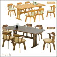 ダイニングテーブルセット 6人掛け ダイニングセット 7点セット ラバーウッド 幅180cm 北欧 シンプル モダン 木製 回転チェア ブラウン ナチュラル 選べる2色 食卓セット 格安 楽天 通販 送料無料