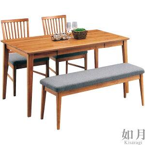 ダイニングセット ダイニングテーブルセット 4点セット 4人掛け 160テーブル ベンチ付き 引き出し付き ナチュラル 和風 モダン 食卓セット 木製 無垢 送料無料