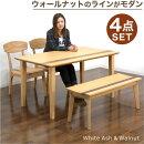 数量限定ダイニングセットダイニングテーブルセット4点セットベンチ付き4人掛けダイニングセット食卓セット木製ナチュラルモダン送料無料