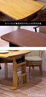 数量限定ダイニングセットダイニングテーブルセット4点セットベンチ付きマガジンラック付木製食卓セット4人掛け回転チェアー【家具通販】
