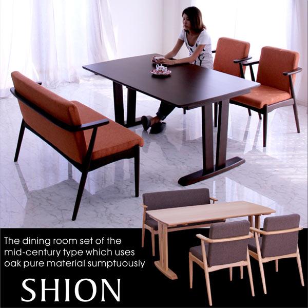 ダイニングセット ダイニングテーブルセット 4点セット 4人掛け ベンチ付き 木製 北欧 シンプル モダン 食卓セット  通販:家具通販 ぴぃーす
