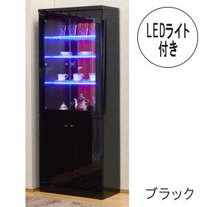 食器棚 カップボード コレクションケース コレクションボード フィギュア ディスプレイ LEDライ...