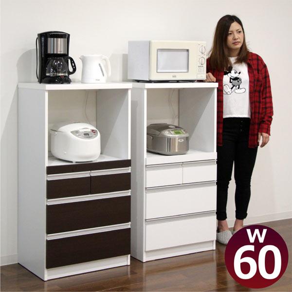 60 レンジ台 レンジボード キッチン収納 幅60cm 開き戸 日本製 スライド棚付き コンセント付き 完成品 ブラウン ホワイト
