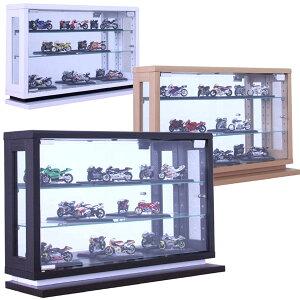 卓上 コレクションボード ディスプレイラック 幅60cm コレクションケース ナチュラル ブラウン ホワイト 選べる3色 高さ40 コンパクト ショーケース フィギュアラック ガラス 人気 木製 完成