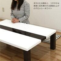 座卓リビングテーブルセンターテーブルちゃぶ台折脚幅120cm鏡面ホワイト木目木製【家具通販】【smtb-ms】